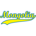 Retro Mongolia