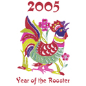 Year Of The Rooster T-shirt & Gift