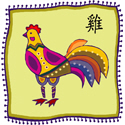 Rooster Merchandise & Apparels