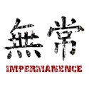 Vintage Impermanence T-shirt & Gift