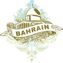 Mosque  Bahrain