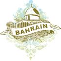 Mosque  Bahrain