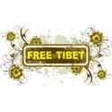 Vintage Flower Free Tibet