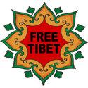 Lotus Free Tibet