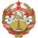 Azerbaijan SSR Coat Of Arms