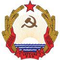 Latvian SSR Coat Of Arms