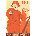 Red Army T-shirt, Red Army T-shirts