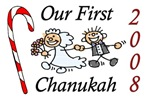 Our First Chanukah 2008