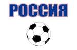 Rossiya 3-4511