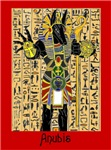 Anubis Giving Life Forever