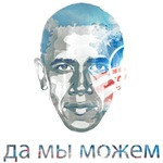 Barack Obama russian Yes, we can