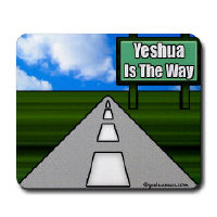 Messianic Mouse Pads