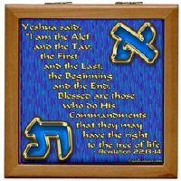 Messianic Tile Boxes And Framed Tile
