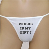 Where is my gift ?