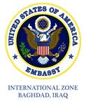 US Embassy - Baghdad