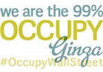 Occupy Ginza T-Shirts