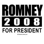 Romney 2008: For President