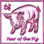 CHINESE YEAR OF PIG (B)