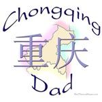 Chongqing Dad