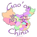 Gao'an Color Map, China