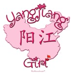 YANGJIANG GIRL GIFTS...