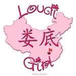 LOUDI GIRL GIFTS