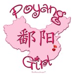 POYANG GIRL GIFTS
