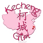 KECHENG GIRL GIFTS...