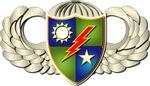 Airborne Ranger - DUI - SUA SPONTE