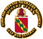 Army - DS - 43rd Air Defense Artillery Regiment