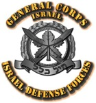 Israel - General Corps Hat Badge