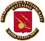 COA - 80th Airborne Antiaircraft Battalion