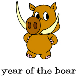 Year of the Pig/Boar