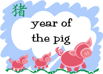 Year of the Pig (picture)