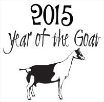 2015 Year of the Goat Alpine