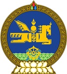 Mongolia Coat of Arms