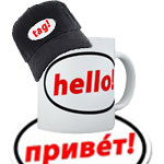HELLO! Products