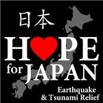 Japanese Hope