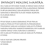 Shivago Mantra