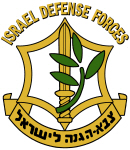 IDF - Israel Defense Forces