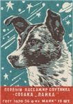Laika The Astronaut Dog