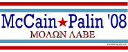 McCain Palin Molon Labe T-Shirts