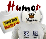 Funny Shirts & Crude Tees (Warning 