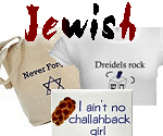 Jewish Gifts & Shirts
