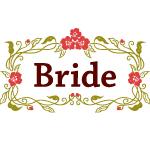 Garland: Bride