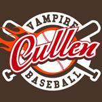 Cullen Vampire Baseball