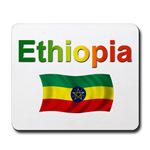Ethiopian Gifts