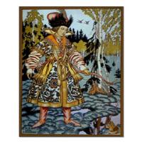 Ivan, The Tsar's Son