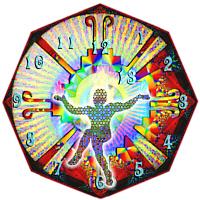 Cosmic Dancer 2012