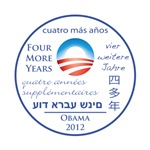 4 More Years for President Obama!